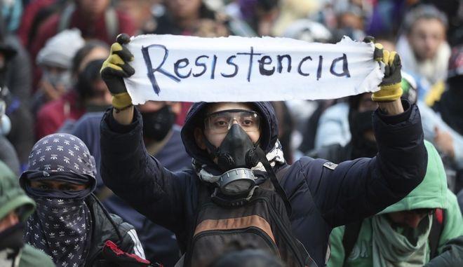 Κολομβία, Καρέ από τις διαδηλώσεις