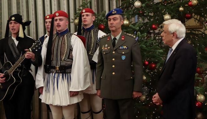 Πρωτοχρονιάτικα κάλαντα στον πρόεδρο της Δημορκατίας Προκόπη Παυλόπουλο.
