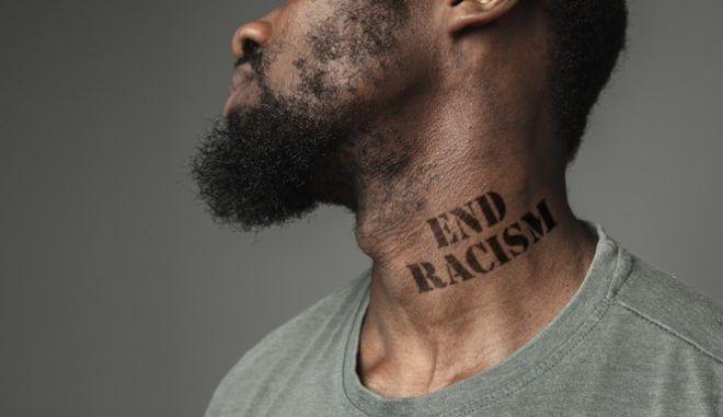 Ρατσιστική βία: 107 καταγεγραμμένα περιστατικά το 2020 στην Ελλάδα