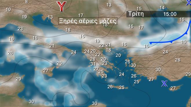 Αισθητή πτώση θερμοκρασίας-Θυελλώδεις βοριάδες στο Αιγαίο