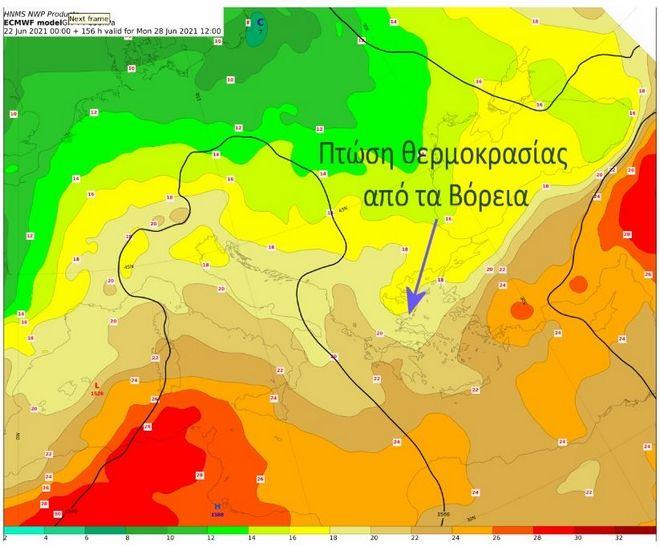 Έκτακτο δελτίο καιρού: Σε ποιες περιοχές το θερμόμετρο θα δείξει 41 βαθμούς
