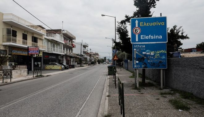 Στιγμιότυπο από περιοχή της Ελευσίνας σε περίοδο lockdown