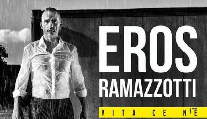 Ο Eros Ramazzotti για μια μοναδική συναυλία στην Αθήνα