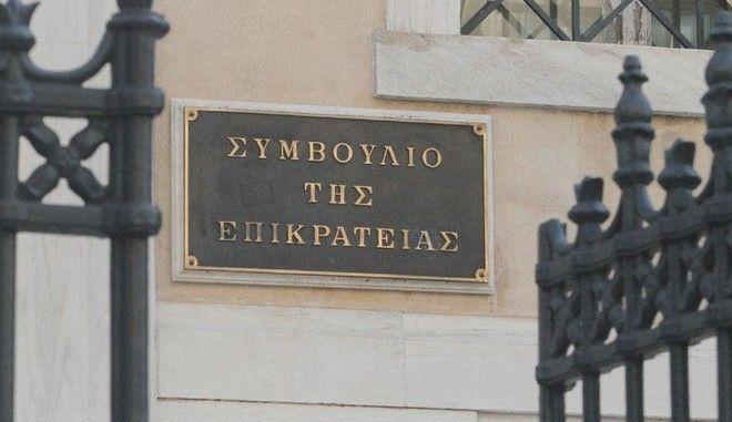 Πρόστιμα ύψους 1,5 εκατ. ευρώ στον Alpha