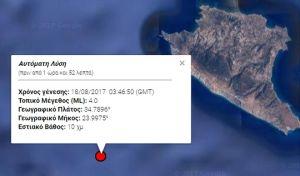 Ασθενείς σεισμικές δονήσεις σε Ζάκυνθο και Γαύδο