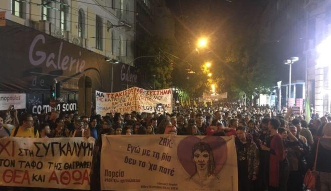 Πορεία για τον Ζακ Κωστόπουλο στο κέντρο της Αθήνας