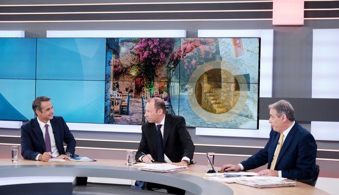 Συνέντευξη του Προέδρου της Νέας Δημοκρατίας Κυριάκου Μητσοτάκη (EUROKINISSI/ΓΡΑΦΕΙΟ ΤΥΠΟΥ ΝΔ/ΔΗΜΗΤΡΗΣ ΠΑΠΑΜΗΤΣΟΣ)