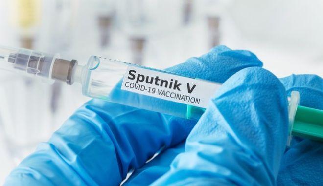 Εμβόλιο Sputnik-V