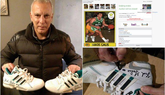 Όλοι μαζί για τον μικρό Χριστόφορο: Στα 7.000 ευρώ πωλήθηκαν τα παπούτσια του Γκάλη