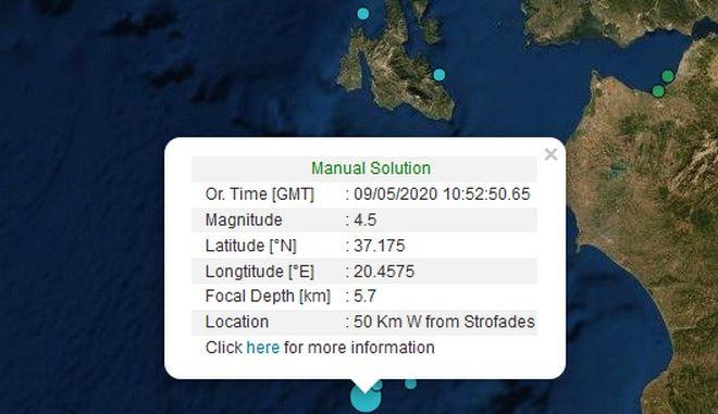 Σεισμός 4,5 Ρίχτερ ανοιχτά της Ζακύνθου