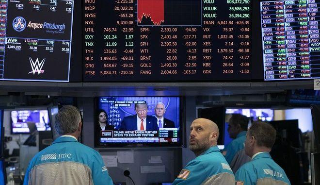 """""""Βουτιά"""" για την αμερικανική οικονομία"""