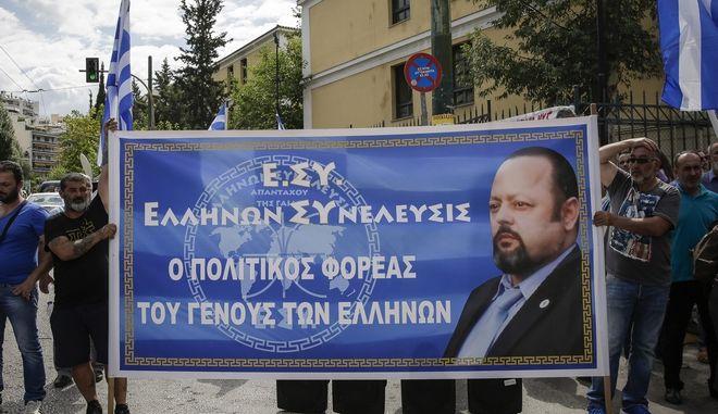 """Απολογία στον ανακριτή του ιδρυτή της """"Ελλήνων Συνέλευσις"""" Αρτέμη Σώρρα την Πέμπτη 21 Ιουνίου 2018"""