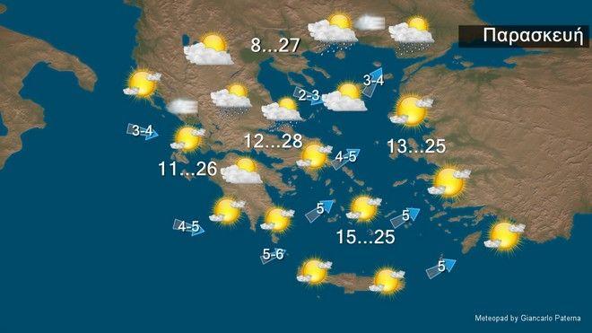 Καιρός Πρωτομαγιάς: Ηλιοφάνεια με τοπικές βροχές το μεσημέρι - Στους 27 ο υδράργυρος