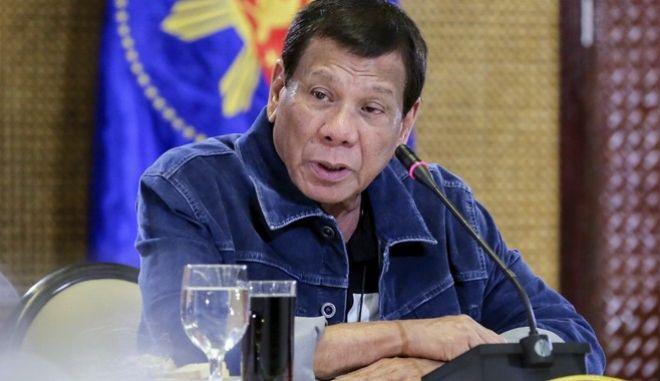 Ο πρόεδρος των Φιλιππινών, Ροντρίγκο Ντουτέρτε