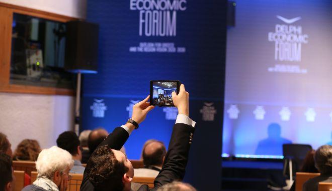 Ελληνικές πολυεθνικές εταιρείες απέναντι στον παγκόσμιο ανταγωνισμό