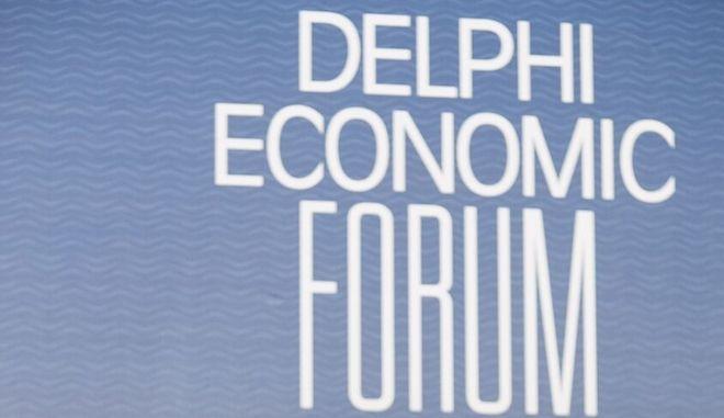 Ομιλία του Προέδρου της Ν.Δ.  Κυριάκου Μητσοτάκη στο 2ο Οικονομικό Φόρουμ των Δελφών.Παρασκευή 3 Μαρτίου 2017.(EUROKINISSI/ΓΡΑΦΕΙΟ ΤΥΠΟΥ ΝΔ/ΔΗΜΗΤΡΗΣ ΠΑΠΑΜΗΤΣΟΣ)