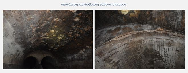 Καρέ καρέ οι φθορές στην υπόγεια κοίτη του Ιλισού