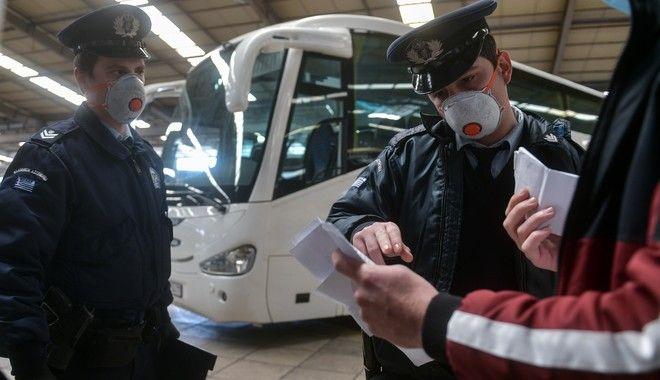 Αυστηροί έλεγχοι στους σταθμούς των ΚΤΕΛ