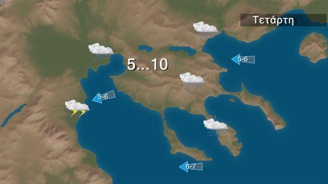 Καιρός: Καταιγίδες και άνεμοι 8 μποφόρ την Τετάρτη