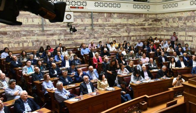 H Κοινοβουλευτική Ομάδα του ΣΥΡΙΖΑ