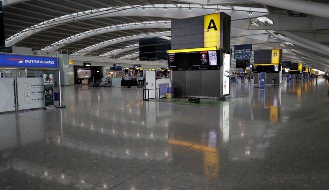 Το αεροδρόμιο Χίθροου στο Λονδίνο