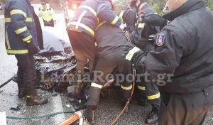 Τροχαίο δυστύχημα στην Αθηνών - Λαμίας: Αυτοκίνητο καρφώθηκε σε φορτηγό