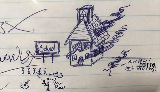 Ζωγραφιά με πυροβολισμούς σε σχολείο οδηγεί στη σύλληψη υπόπτου