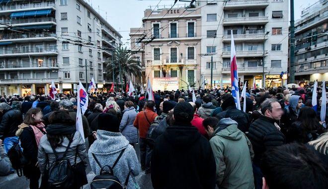 Συγκέντρωση εργατικών συνδικάτων στην Αθήνα