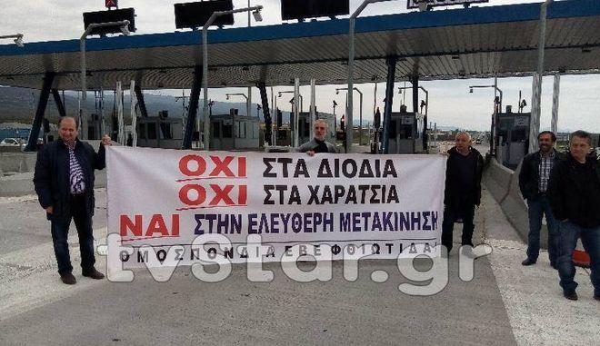 Βουλευτές του ΣΥΡΙΖΑ, πολίτες και ο δήμαρχος της Λαμίας σήκωσαν τις μπάρες στα διόδια