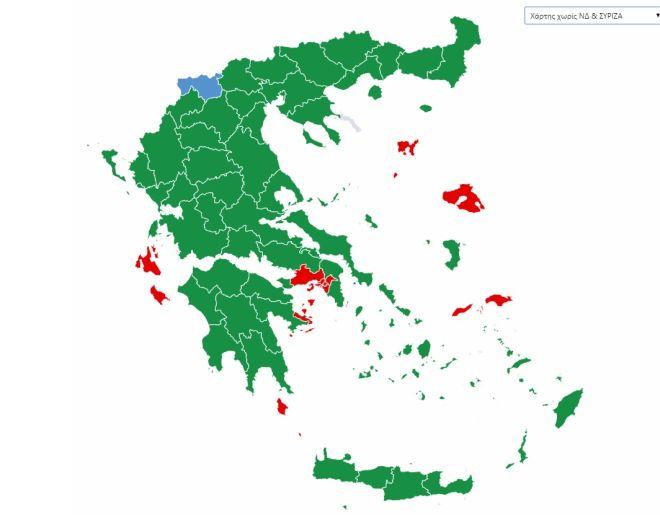 Ο χάρτης του ΥΠΕΣ αφαιρώντας ΝΔ - ΣΥΡΙΖΑ