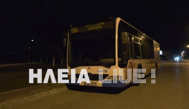 Το λεωφορείο στο οποίο διαδραματίστηκε η ομηρία