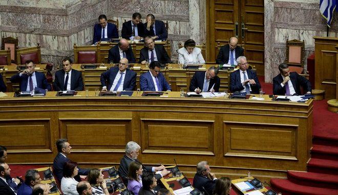 Βουλή στιγμιότυπο
