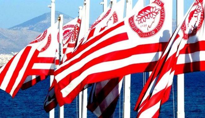 Ολυμπιακός: Ζητά αναβολή του αγώνα ΠΑΟΚ - Ξάνθη