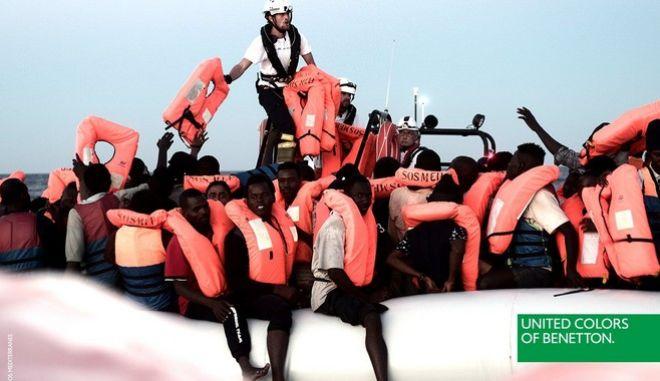 Αποτέλεσμα εικόνας για νέα καμπάνια της Benetton