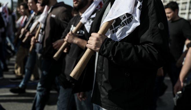 Φοιτητικό συλλαλητήριο (ΦΩΤΟ Αρχείου)