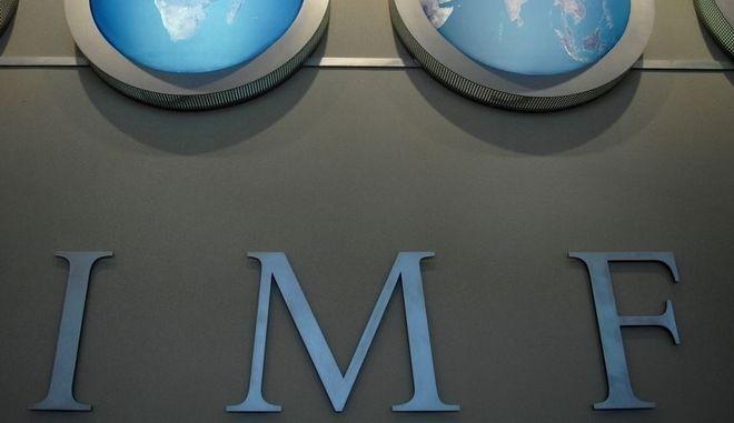 ΔΝΤ: Πληθαίνουν οι ομολογίες λαθών για τα ελληνικά προγράμματα