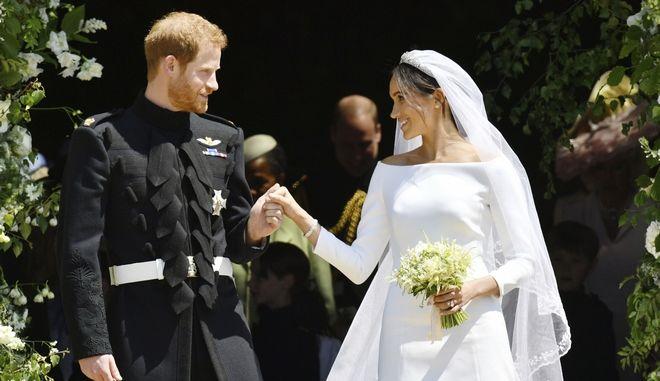 Γάμος Πρίγκιπα Χάρι και Μέγκαν Μαρκλ