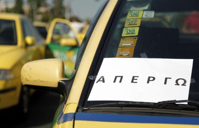 Με αυτοκινητοπομπή, η οποία κατέληξε στο Υπουργείο Υποδομών και συγκέντρωση διαμαρτυρίας έξω από το Υπουργείο, οι οδηγοί ταξί διαμαρτύρονται για το άνοιγμα του επαγγέλματός τους, Τετάρτη 6 Ιουλίου 2011. (EUROKINISSI // ΓΕΩΡΓΙΑ ΠΑΝΑΓΟΠΟΥΛΟΥ)
