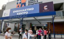 Εμβόλιο Κορονοϊού: Ο αγώνας για τείχος ανοσίας και το αλαλούμ με το AstraZeneca