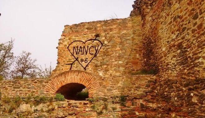 Τα τείχη της Άνω Πόλης στη Θεσσαλονίκη
