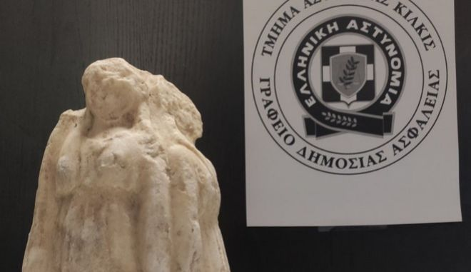 Θεσσαλονίκη: Σύλληψη τριών ανδρών που προσπάθησαν να πουλήσουν αρχαίο αγαλματίδιο