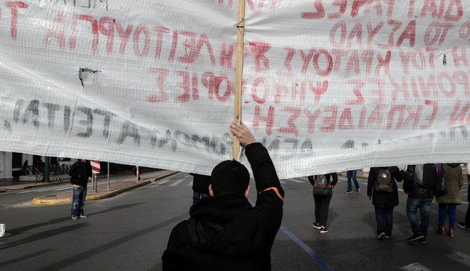 Συλλαλητήριο φοιτητικών συλλόγων και αδιορίστων εκπαιδευτικών την Πέμπτη 5 Δεκεμβρίου 2019. (EUROKINISSI/ΣΩΤΗΡΗΣ ΔΗΜΗΤΡΟΠΟΥΛΟΣ)