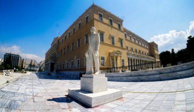 Το κτήριο της Βουλής των Ελλήνων.