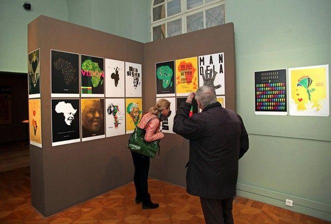 Θεσσαλονίκη: Έκθεση πόστερ- αφιέρωμα στον Νέλσον Μαντέλα
