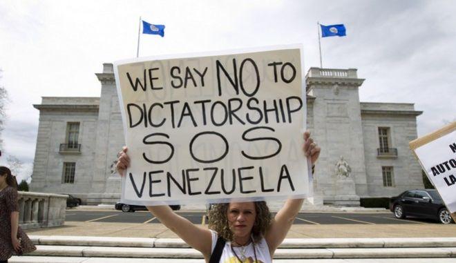 Χάος στη Βενεζουέλα: Στους 26 οι νεκροί σε αντικυβερνητικές διαδηλώσεις