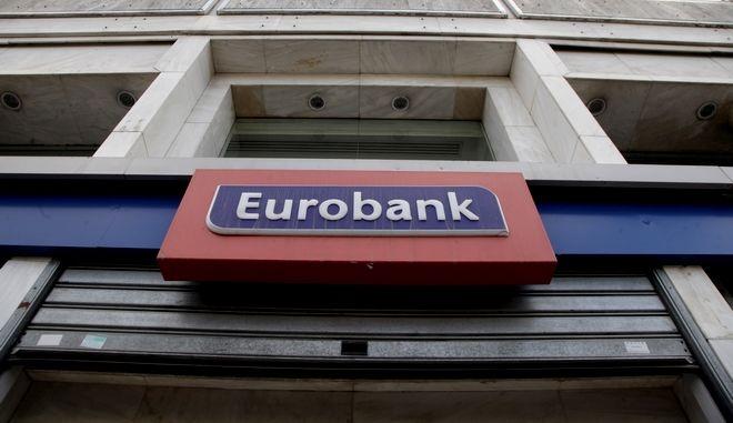Κατάστημα της τράπεζας Eurobank