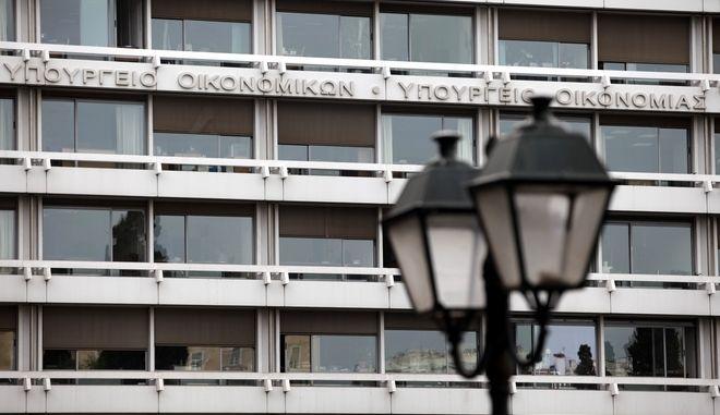 Στιγμιότυπο από το κτήριο του υπουργείου Οικονομικών. (EUROKINISSI/ΓΙΑΝΝΗΣ ΠΑΝΑΓΟΠΟΥΛΟΣ)