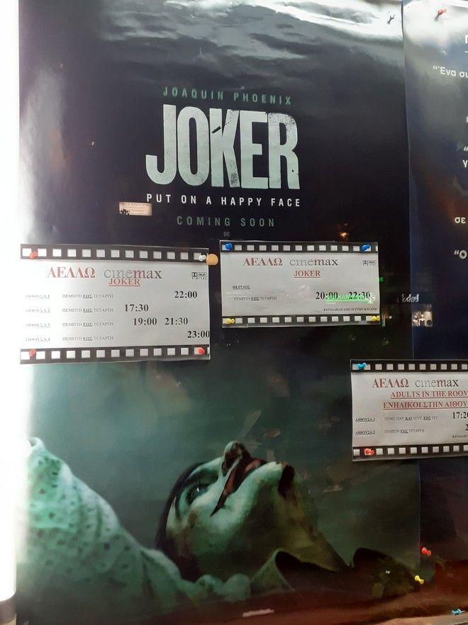 Joker: Έλεγχοι της αστυνομίας σε κινηματογράφους για την παρουσία ανηλίκων