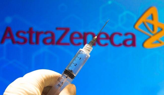 "AstraZeneca: ""Υποβάλαμε πλήρες πακέτο δεδομένων στον EMA για έγκριση"""