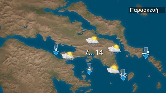 Βροχές την Παρασκευή - Στους 20 βαθμούς το Σαββατοκύριακο
